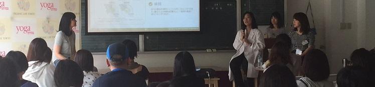 東京エリア最大のヨガイベント「オーガニックライフTOKYO」に、MYCODEが出展しました!の画像