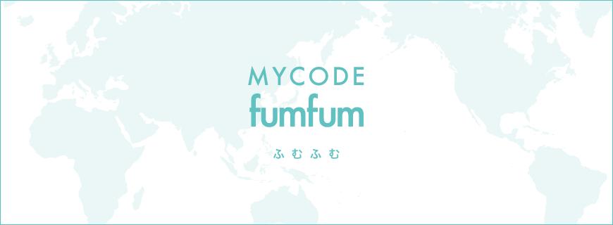 Fumfum autumn thumbnail pc